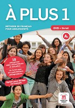 A plus 1 Pack DVD